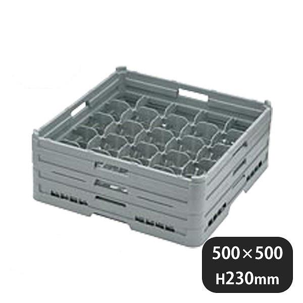 【送料無料】弁慶 25仕切りグラスラック G-25-195(096073)業務用 大量注文対応