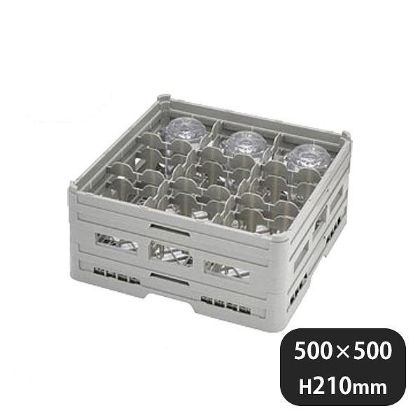 【送料無料】弁慶 9仕切りステムウェアーラック S-9-175 (097068) [業務用 大量注文対応]