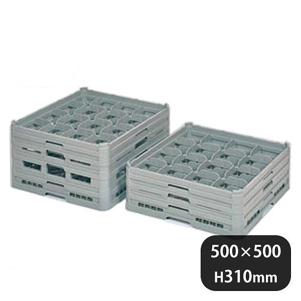【送料無料】弁慶 16仕切りステムウェアーラック S-16-275(097094)業務用 大量注文対応