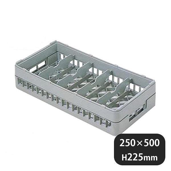 【送料無料】弁慶 テーブルウェアーラック 5仕切り HT-5-195(099021)業務用