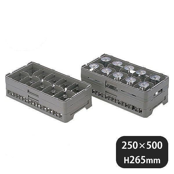 【送料無料】弁慶 10仕切りステムウェアーラック HS-10-235(100043)業務用 大量注文対応