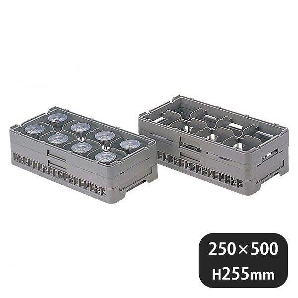 【送料無料】弁慶 8仕切りステムウェアーラック HS-8-225 (100110) [業務用 大量注文対応]