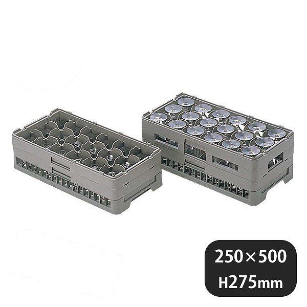 【送料無料】弁慶 18仕切りステムウェアーラック HS-18-245(100153)業務用 大量注文対応