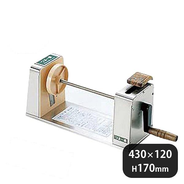 【送料無料】STつま一番 HS-212 (106013) [業務用 大量注文対応]