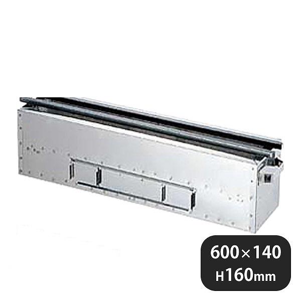 【送料無料】18-8炭火用焼鳥コンロ 600×140(109009)業務用 大量注文対応