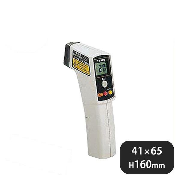 測定範囲:-20〜+315℃ 赤外線放射温度計 /(6-0547-0201/) 放射温度計 SK-8700II