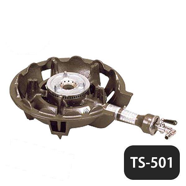 【送料無料】ハイカロリーコンロ LP TS-501(404055)業務用