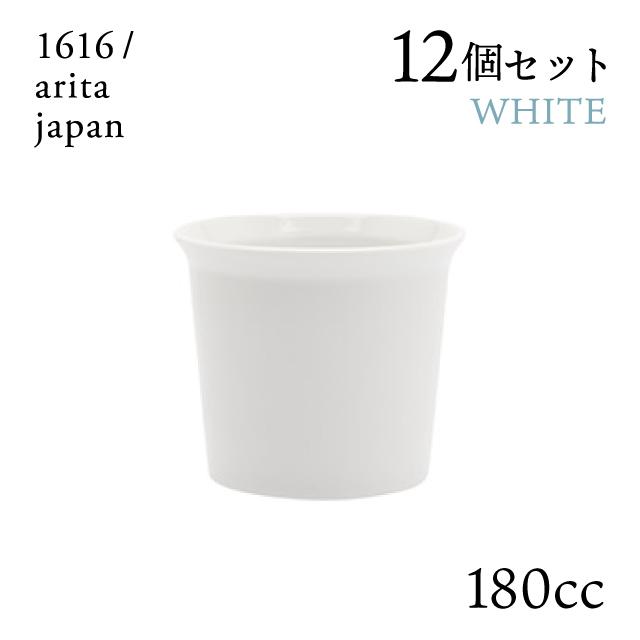 マグ コップ 電子レンジ 食洗器可 有田焼 送料込 【送料無料】コーヒーカップ ホワイト ハンドル無 12個セット 180cc 1616/arita japan(192TYCP-NWH)マグ コップ 電子レンジ 食洗器可 有田焼