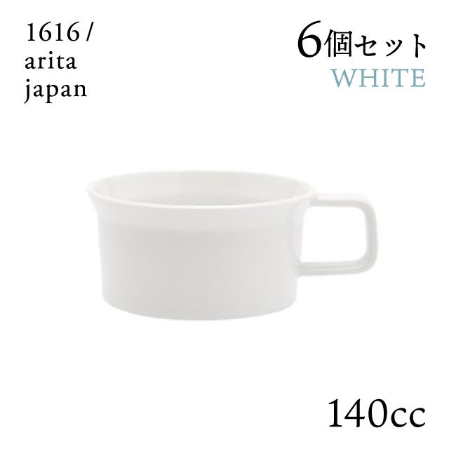 マグ コップ 電子レンジ 食洗器可 市販 有田焼 送料込 送料無料 気質アップ ティーカップ japan 140cc 192TYTC-HWH ホワイト 1616 arita ハンドル付 6個セット