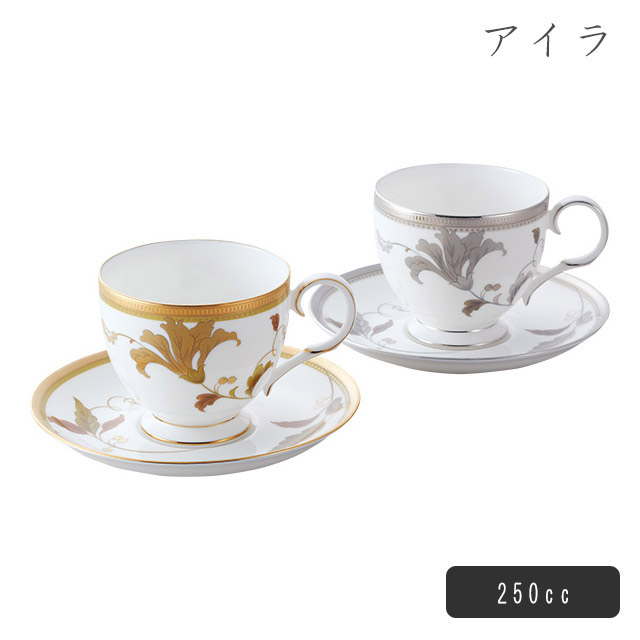 ノリタケ アイラ&アイラプラチナ ティー コーヒー碗皿 ペアセット 250cc (P50788A/4885-97)