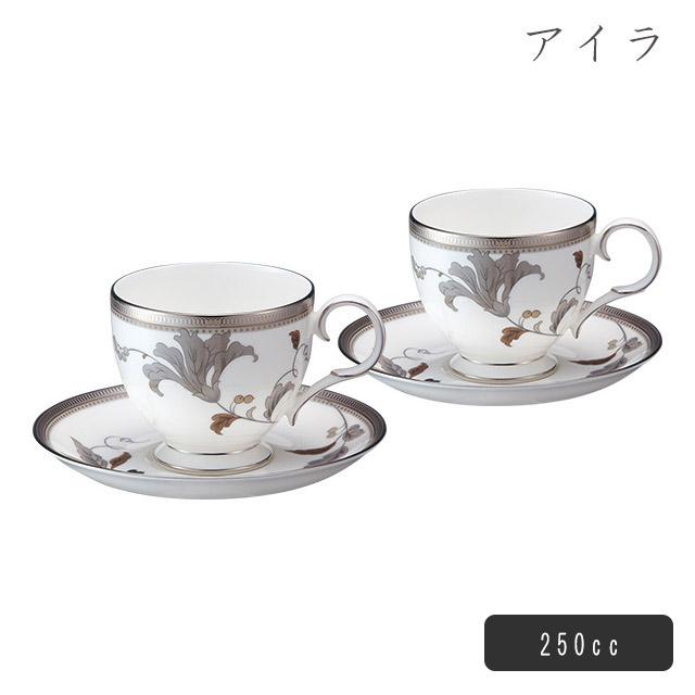 ティー コーヒー碗皿 ペアセット アイラプラチナ 250cc ノリタケ (P50788A/4897) (Noritakeノリタケ) (送料無料)