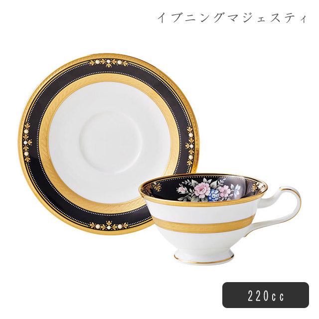 ノリタケ イブニングマジェスティ ティー コーヒー碗皿 220cc (T59587/4818-1)