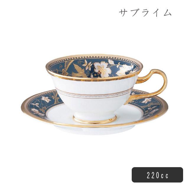 【送料無料】ティー コーヒー碗皿 サブライム 鉄紺 220cc ノリタケ(Y59587/4403-1)Noritakeノリタケ