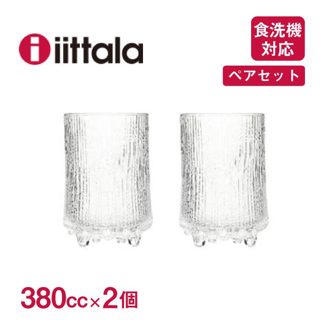 セールSALE%OFF ギフト対応グラス 食洗器可 北欧食器 送料込 送料無料 ハイボール iittala イッタラ グラス Ultima 2個セット 感謝価格 ギフト ウルティマツーレ Thule 380cc 1008517