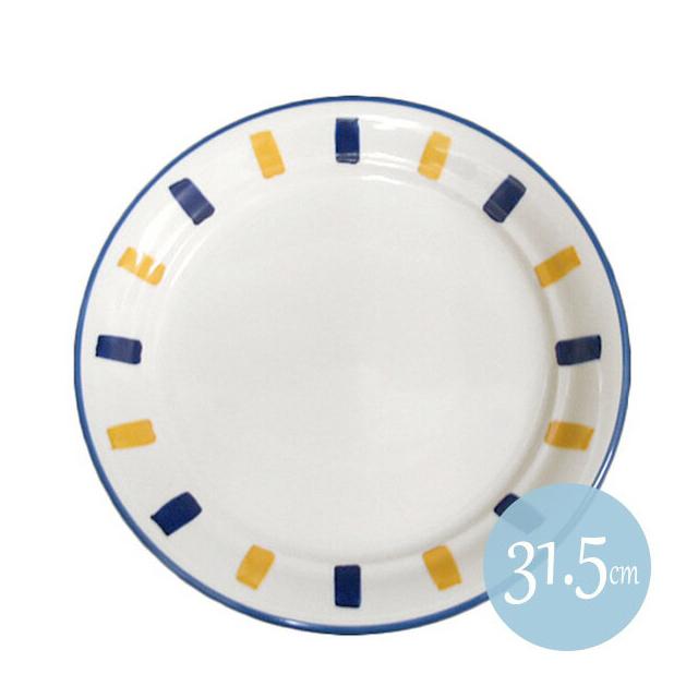 【送料無料】ヴィアーレ 31.5cm大皿 6枚セット KOYO コーヨー(13227001)(洋食器)業務用
