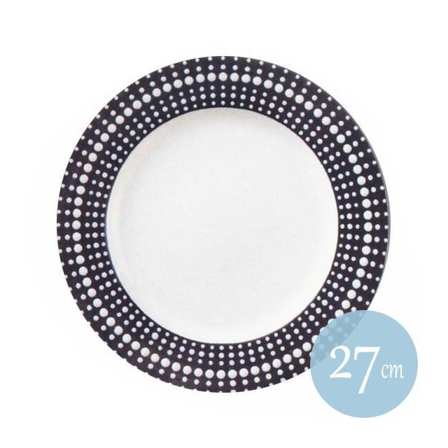 【送料無料】ペルル 28cmリムプレート ブラック 6枚セット KOYO コーヨー(13733002)(プレート 皿)(洋食器)業務用