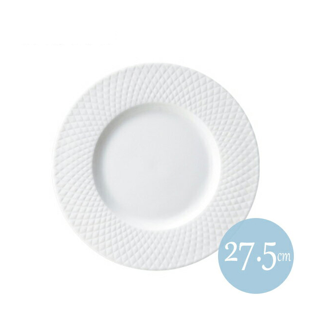 【送料無料】クーラント 27.5cmリムプレート ホワイト 6枚セット KOYO コーヨー(18000602)業務用(洋食器)(食器 プレート 皿)
