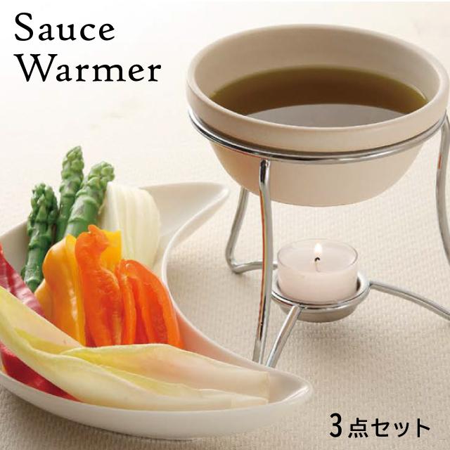 フォンデュ 耐熱食器 ウォーマー 格安 送料込 蔵 送料無料 ワイヤーソースウォーマーセット チーズフォンデュ 13-cos-001 プレート付き 野菜 バーニャカウダフォンデュ