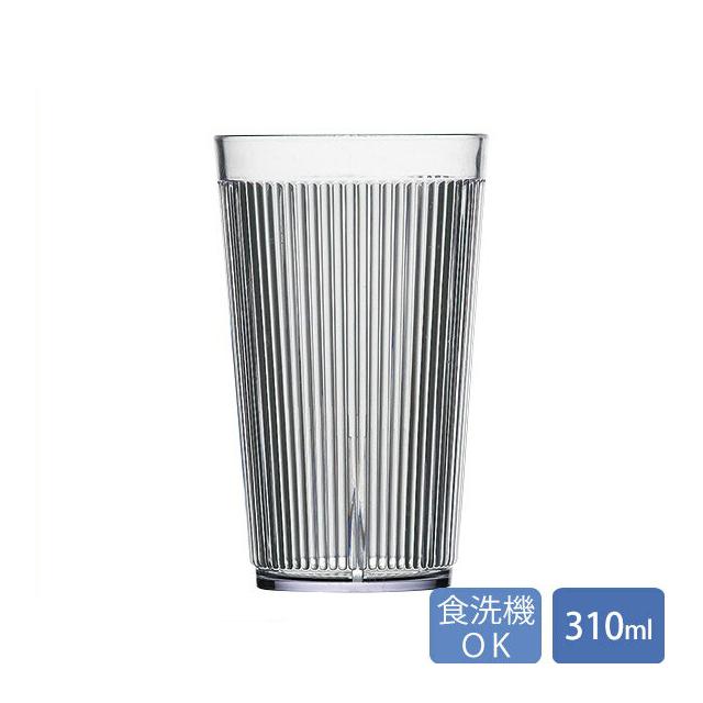 【送料無料】カーライル クリスタロン スタックオール タンブラー9.5oz クリア 48個入(CR-3066)CARLISLE 割れないグラス スタッキング