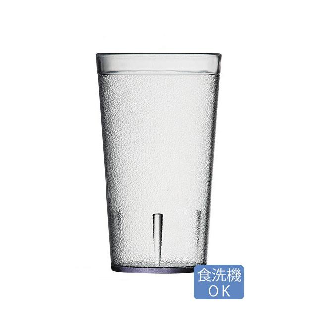 【送料無料】カーライル スタッカブル SAN タンブラー12oz (クリア) 72個セット (CR-3208) [CARLISLE 割れない食器 グラス タンブラー][業務用 食器]