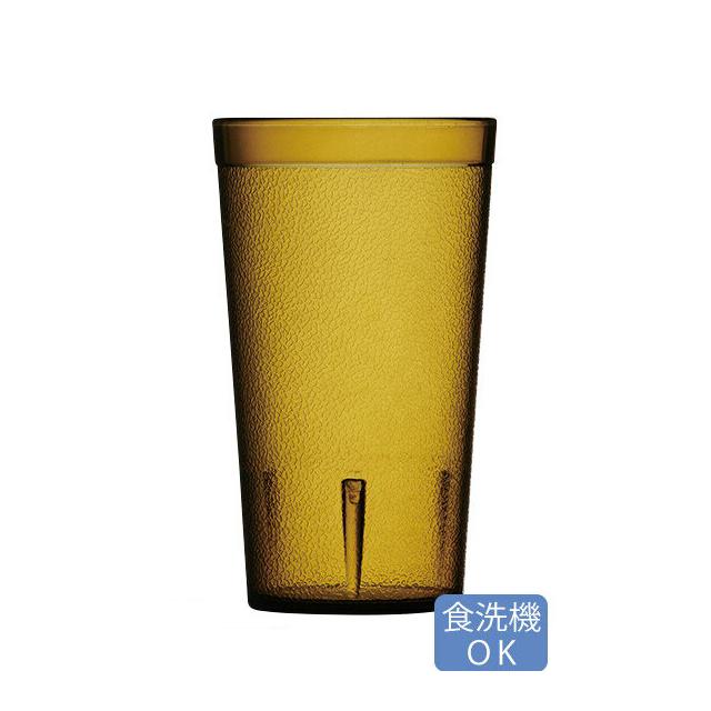 【送料無料】カーライル スタッカブル SAN タンブラー16oz(アンバー)72個セット(CR-3214)CARLISLE 割れない食器 グラス タンブラー
