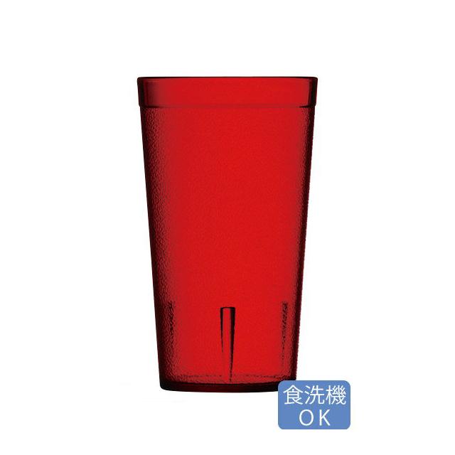 カーライル スタッカブル SAN タンブラー9.5oz (ルビー) 72個セット (CR-3221) (CARLISLE 割れない食器 グラス タンブラー)(業務用 食器)(送料無料)