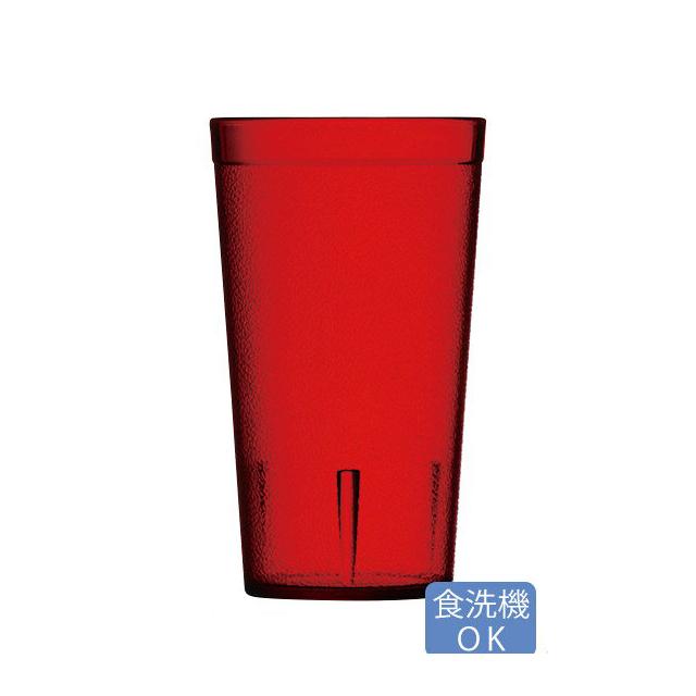 【送料無料】カーライル スタッカブル SAN タンブラー8oz(ルビー)72個セット(CR-3225)CARLISLE 割れない食器 グラス タンブラー