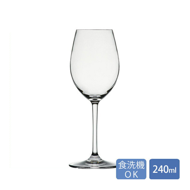 【送料無料】カーライル アリバイ 白ワイン8oz(クリア)24個セット(CR-3238)CARLISLE 割れない食器 グラス ワイングラス シャンパン
