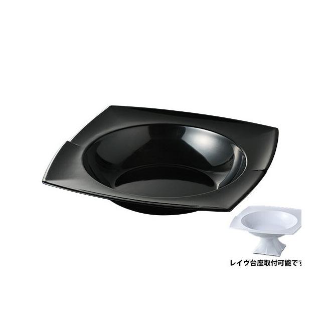 【送料無料】カーライル レイヴ リムボール (ブラック) 6個セット (CR-3508) [CARLISLE 割れない食器 プレート お皿][業務用 食器]