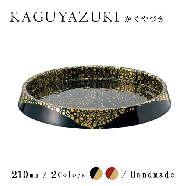 【送料無料】プレート210 レッド金箔付き KAGUYAZUKI 東洋佐々木ガラス(46403MR-G-1pc-va)