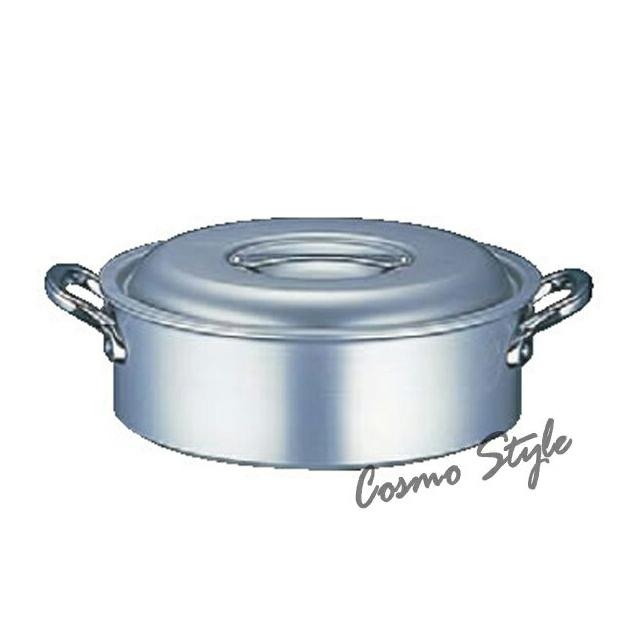 【送料無料】アルミ マイスター外輪鍋 42cm(ASTC142)7-0030-0308 業務用