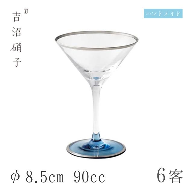 ガラスが綺麗な手作りの丸小鉢 上質 結婚祝い 硝子食器 おしゃれ プロ 送料込 送料無料 小鉢 深海-4 6枚 φ8.5cm 吉沼硝子 90cc 10-470