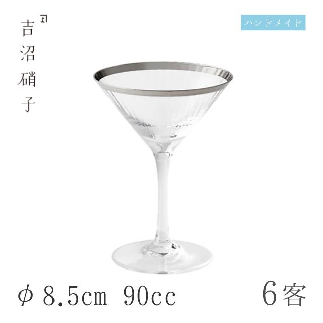 【送料無料】小鉢 φ8.5cm 90cc 6枚 白銀-1 吉沼硝子(14-485)ガラスが綺麗な手作りの丸小鉢 硝子食器 おしゃれ プロ