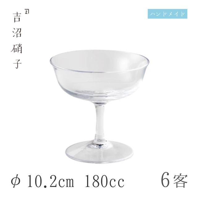【送料無料】小鉢 φ10.2cm 180cc 6枚 マーチ サンデー 吉沼硝子(Y5147)ガラスが綺麗な手作りの丸小鉢 硝子食器 おしゃれ プロ