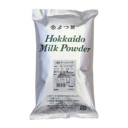 【送料無料】 よつ葉 北海道 バターミルクパウダー 1kg パン材料 脱粉 牛乳 生乳 北海道産