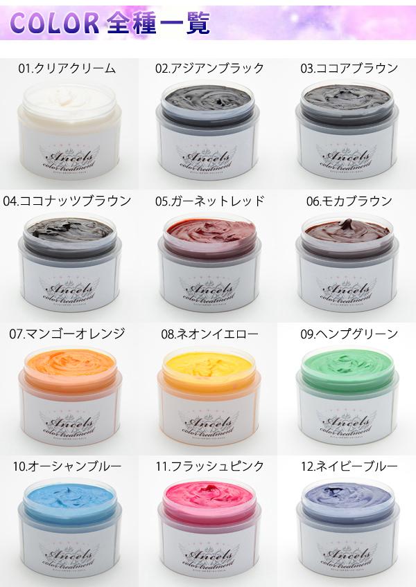 エンシェールズ 컬러 버터 트리트먼트 200g 기준 색 1 색 ancels color treatment butter [T]