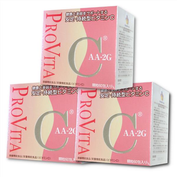 【即納】3箱セット PROVITA C プロビタC 顆粒 保健機能食品(栄養機能食品) ビタミンC 加工食品 120g (2.0g×60包) 3箱セット/4560252560012
