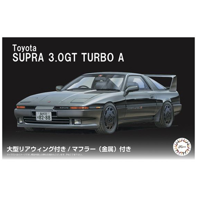 フジミ fujimi おもちゃ コレクション 発売モデル mk1720 フジミ模型 ターボA 1 24 スープラ3.0GT 引き出物 大型リアウイング付き