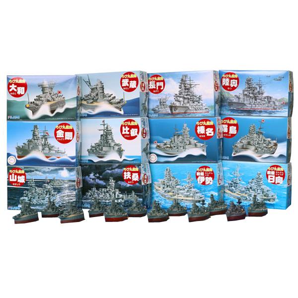 フジミ fujimi 新品未使用 おもちゃ コレクション フジミ模型 本店 12戦艦セット mk1787 ちび丸艦隊