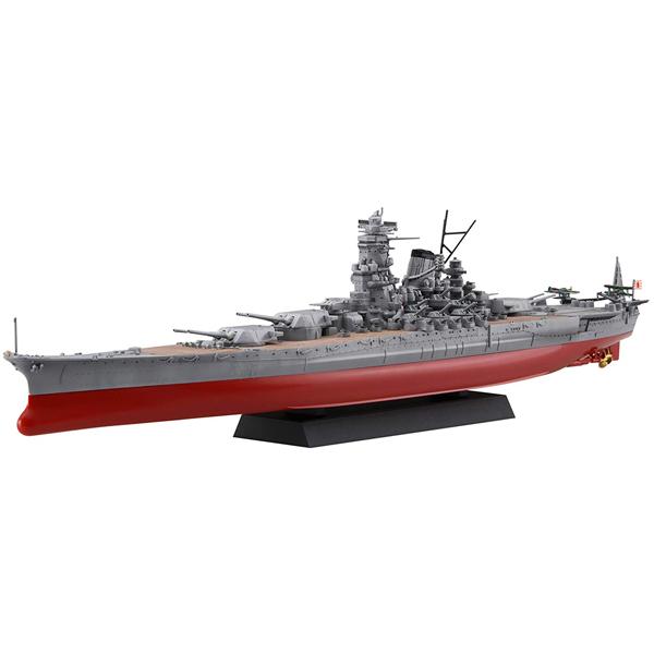 フジミ fujimi 本日限定 おもちゃ 海外並行輸入正規品 コレクション mk1820 700 日本海軍戦艦 紀伊 1 フジミ模型
