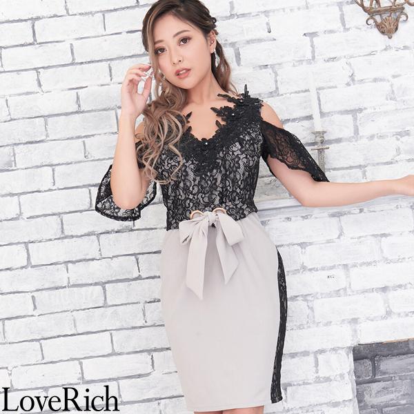 Love Rich ショルダーカット レース ミニドレス キャバドレス パーティードレス グレー ナイトドレス キャバ ギャル パーティー コンパニオン セクシー 韓国ファッション 可愛い イベント 衣装