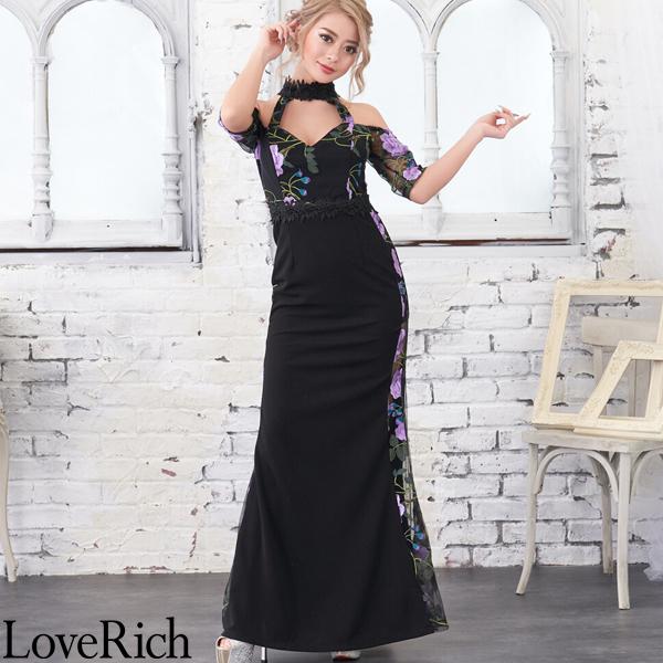Love Rich 刺繍 レース シースルー ロングドレス キャバドレス キャバドレス ブラックパープル ナイトドレス キャバ ギャル パーティー コンパニオン セクシー 韓国ファッション 可愛い イベント 衣装