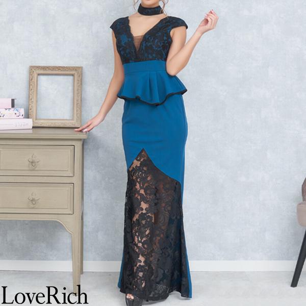 Love Rich マーメイドライン レース ロングドレス パーティードレス キャバドレス ブルーグリーン ナイトドレス キャバ ギャル パーティー コンパニオン セクシー 韓国ファッション 可愛い イベント 衣装
