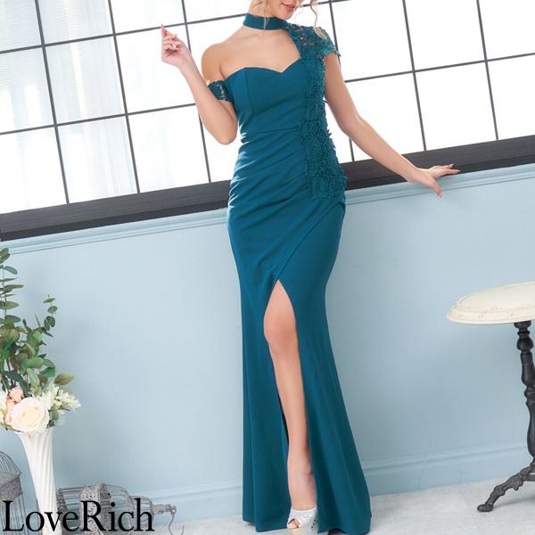 Love Rich ワンショルダー レース 大胆スリット ロングドレス キャバドレス ブルーグリーン ナイトドレス キャバ ギャル パーティー コンパニオン セクシー 韓国ファッション 可愛い イベント 衣装