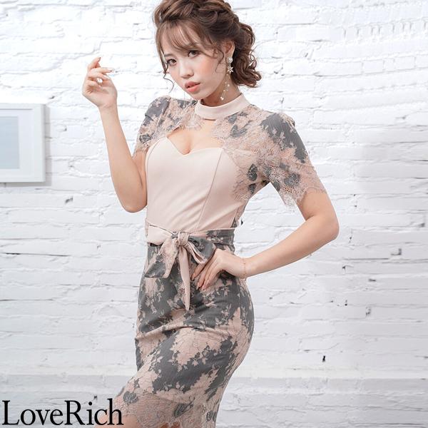 Love Rich レース使いミニドレス パーティードレス キャバドレス グレー ナイトドレス キャバ ギャル パーティー コンパニオン セクシー 韓国ファッション 可愛い イベント 衣装