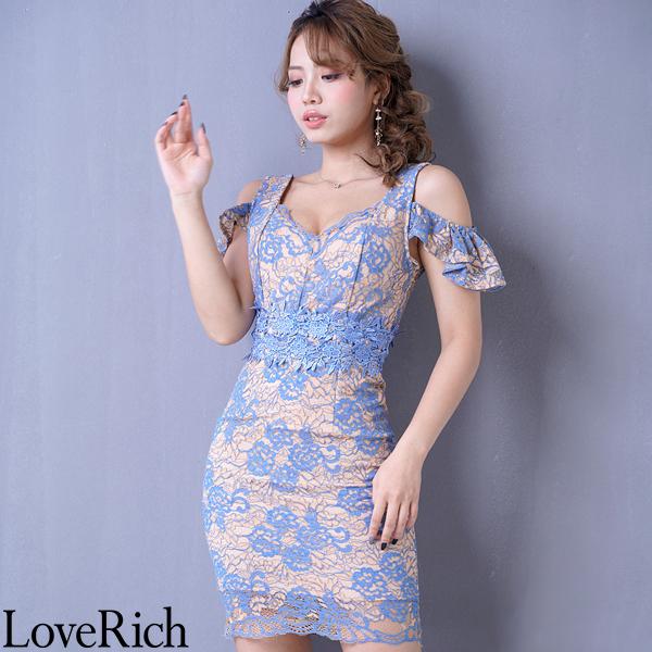 Love Rich セクシー総レースミニドレス パーティードレス キャバドレス ベージュブルー ナイトドレス キャバ ギャル パーティー コンパニオン セクシー 韓国ファッション 可愛い イベント 衣装