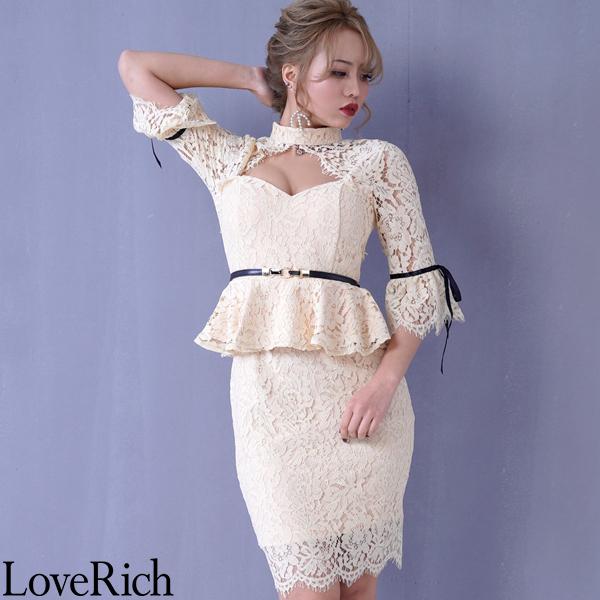 Love Rich 総レース胸元カットセクシーミニドレス パーティードレス キャバドレス ベージュ ナイトドレス キャバ ギャル パーティー コンパニオン セクシー 韓国ファッション 可愛い イベント 衣装
