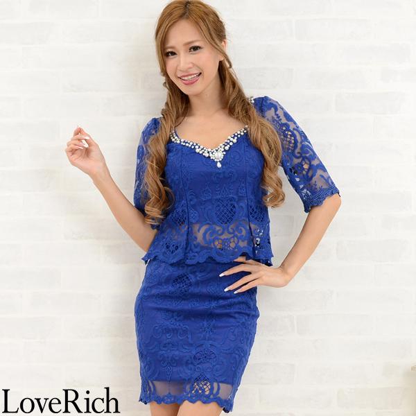 Love Rich 上品レースビジューセクシーセットアップミニドレス キャバドレス ブルー ナイトドレス キャバ ギャル パーティー コンパニオン セクシー 韓国ファッション 可愛い イベント 衣装
