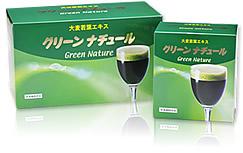 今なら30包贈呈 グリーンナチュール(3g×60袋)1セット3箱 送料無料 大麦若葉エキスの青汁 【smtb-MS】