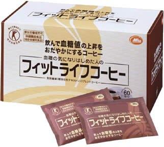 送料無料 フィットライフコーヒー 60包入3箱セット ミル総本社
